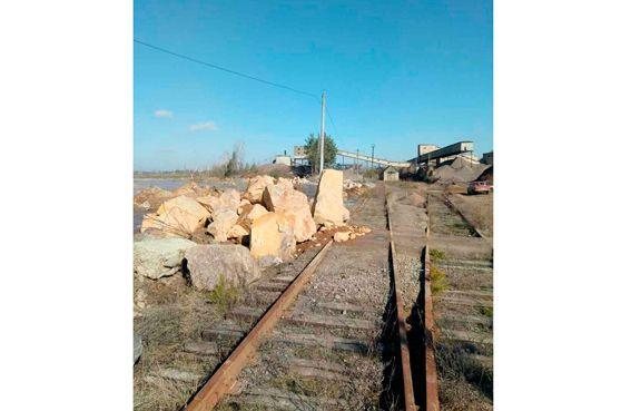 Уничтожаемая ветка железной дороги