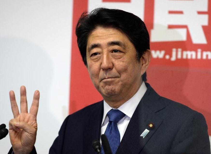 Синдзо Абэ.