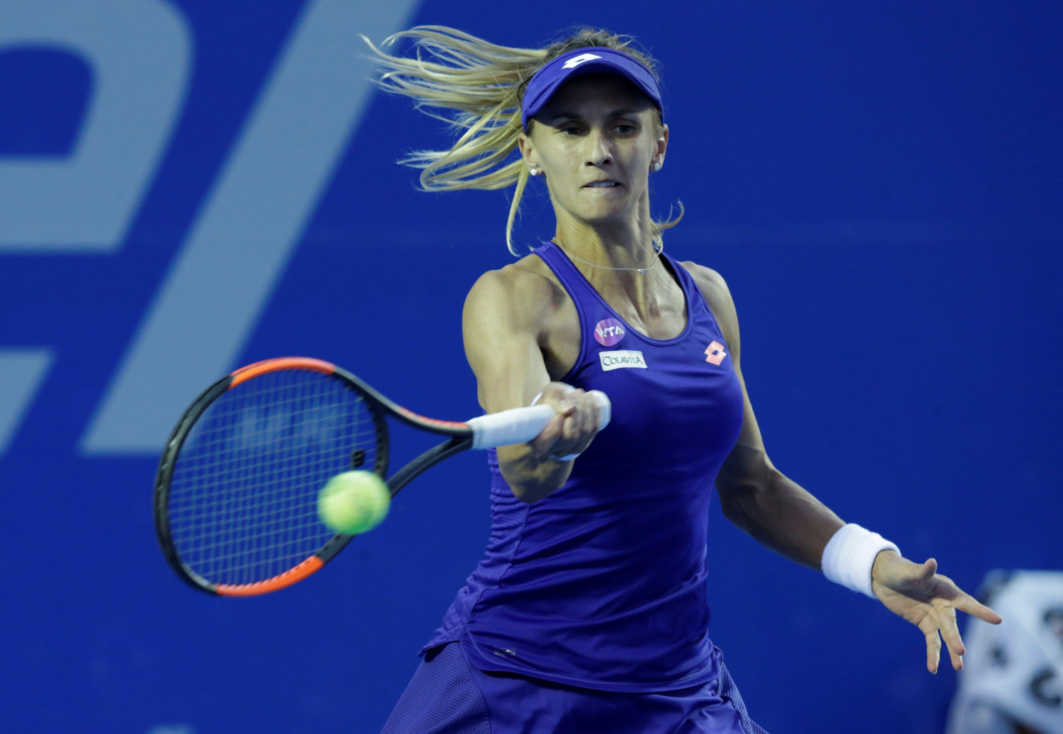 Леся Цуренко выиграла турнир WTA