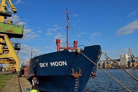 Суд конфисковал иностранное судно Sky Moon