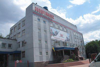 В Запорожье на заводе прогремел взрыв