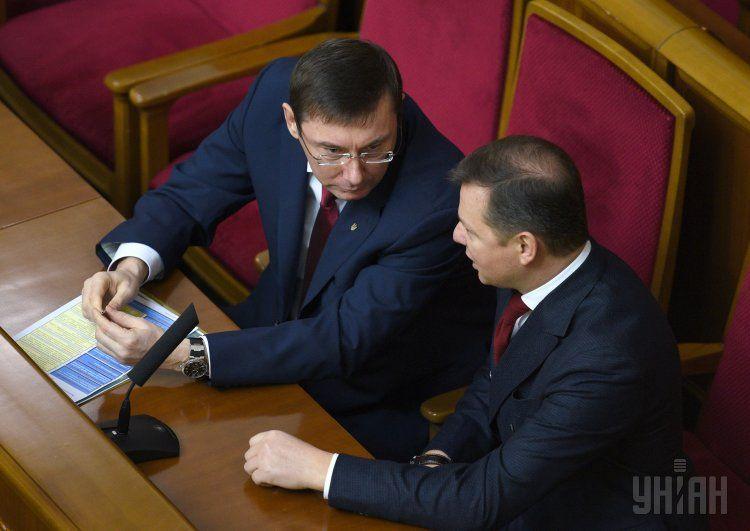 Юрий Луценко и Олег Ляшко