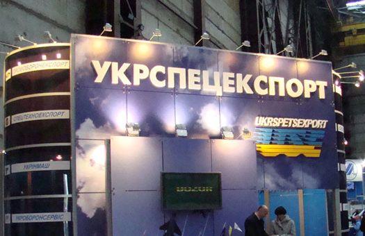 Экс-глава Укроборонпрома напоследок сделал подлянку с Укрспецэкспортом – СМИ