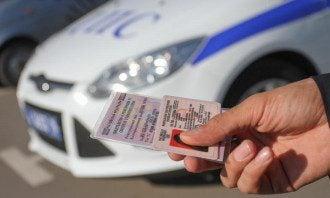водійські права
