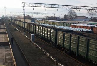 Железная дорога и поезда