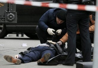Убийство Вороненкова в Киеве, иллюстрация.