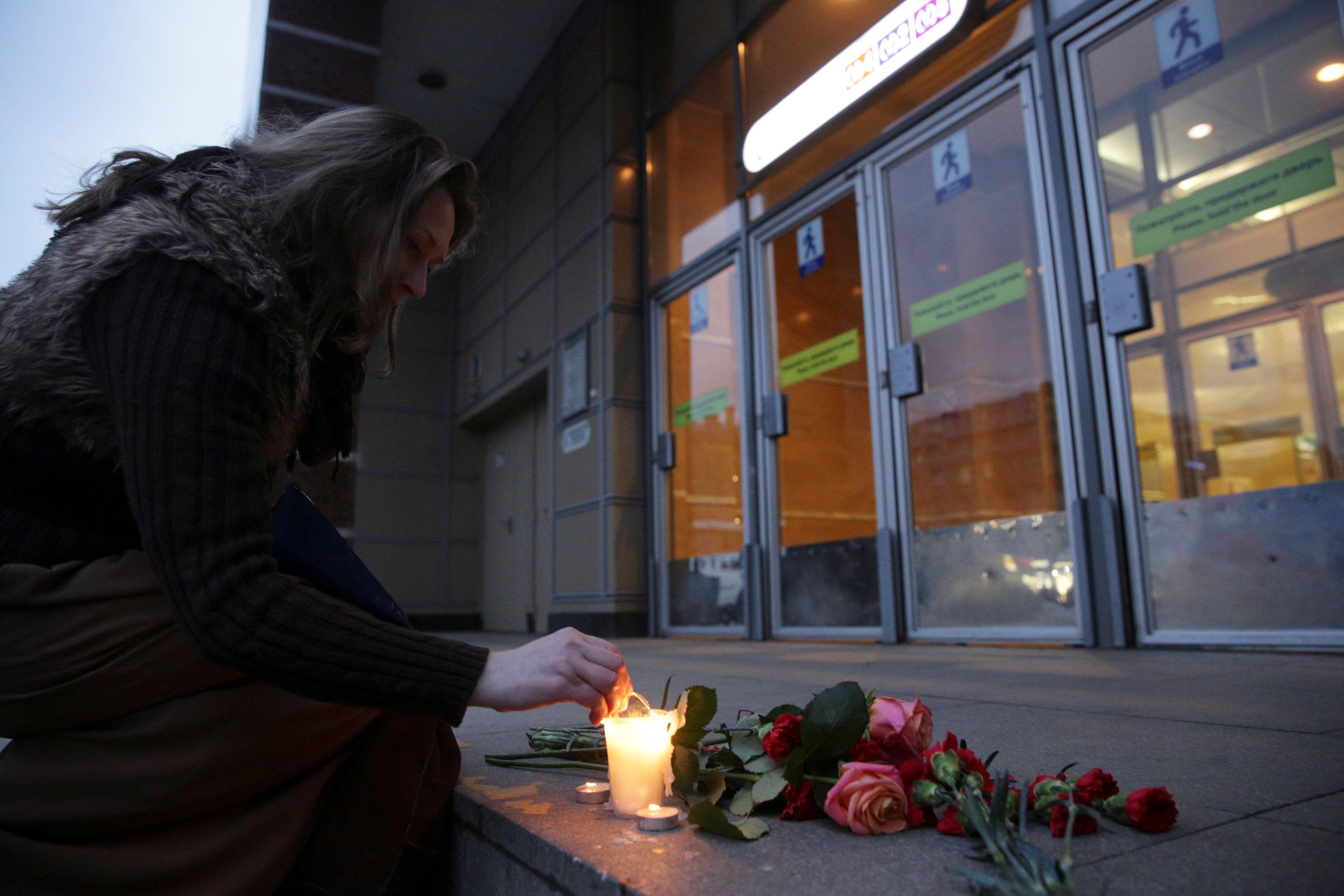 Жертвами теракта стали 11 человек.