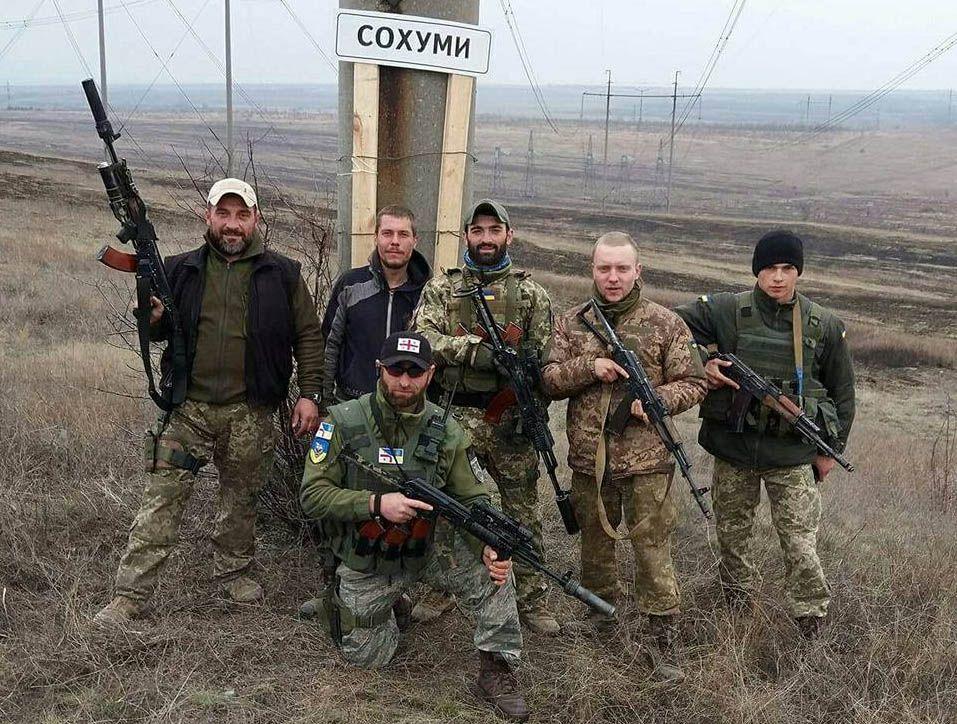 Грузинские добровольцы на Донбассе