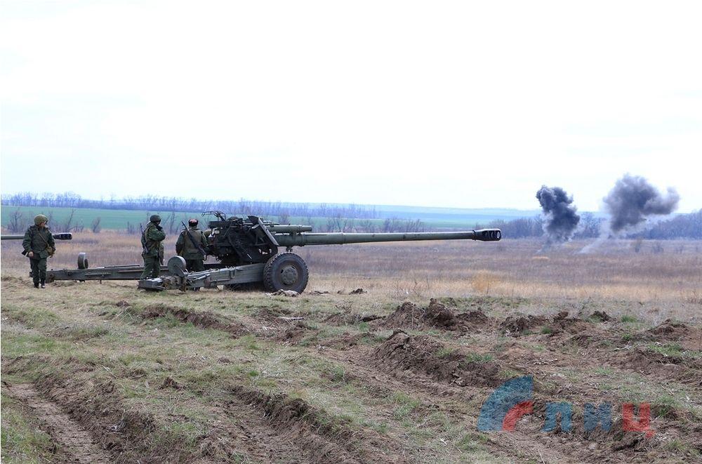 Артиллерия ЛНР, иллюстрация