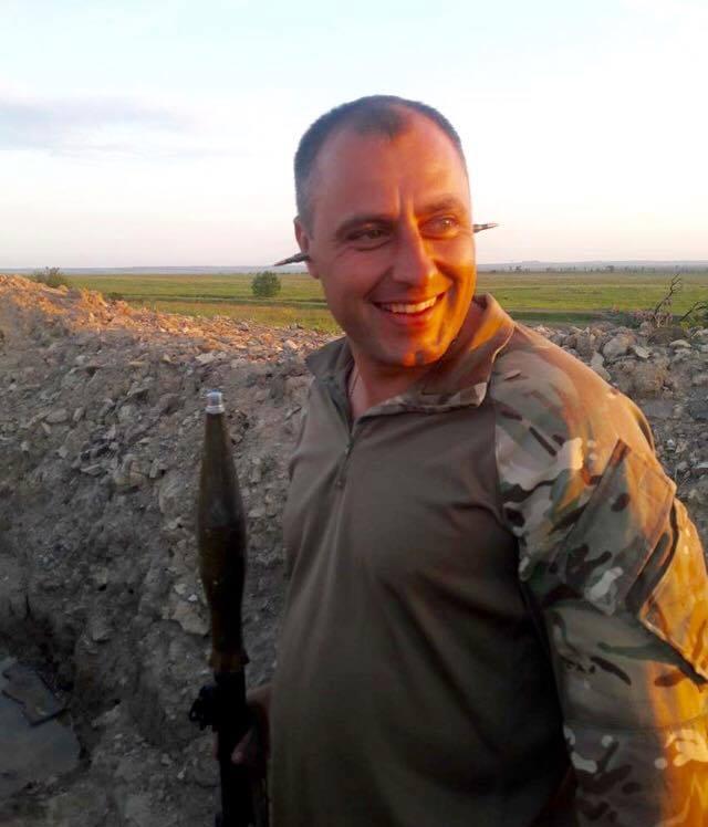 Алексей Оцерклевич