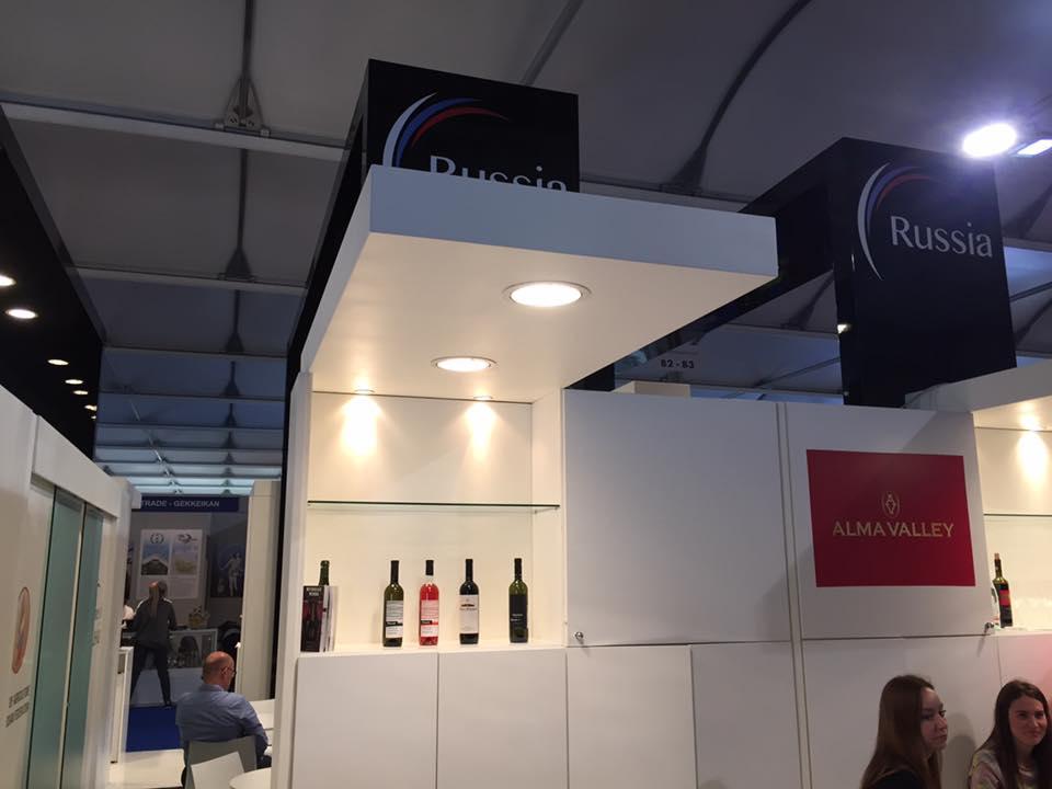 Выставка вина в Италии, иллюстрация.