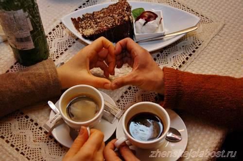 кофе, любовь