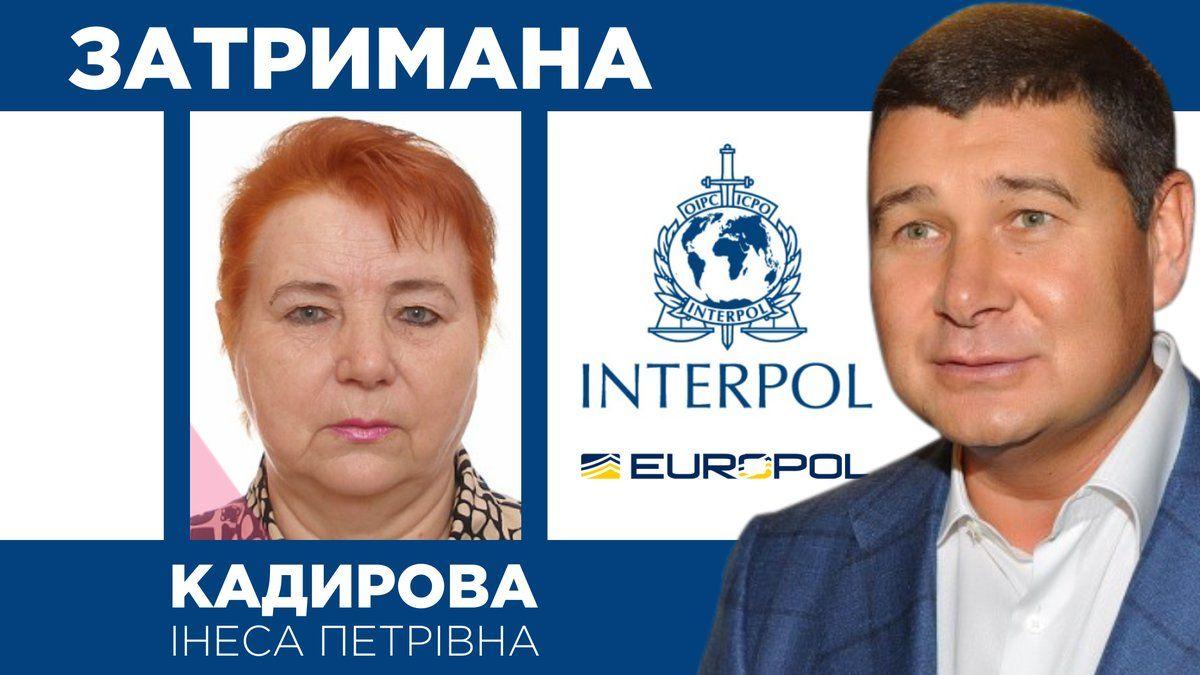 Инесса Кадырова и Александр Онищенко
