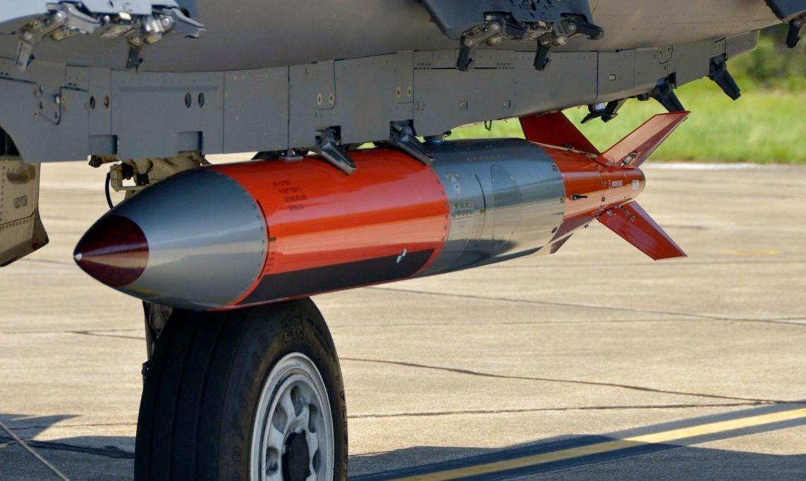 Ядерная бомба, США, B61-12