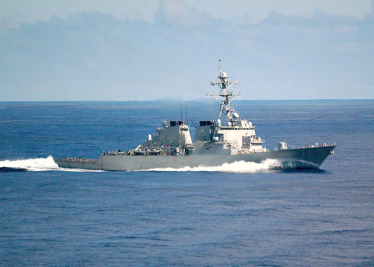 Эминец США USS Mahan