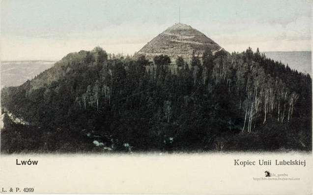 Курган Копець побудований на Високому Замку у Львові 1869 року до 300-ліття Люблінської унії
