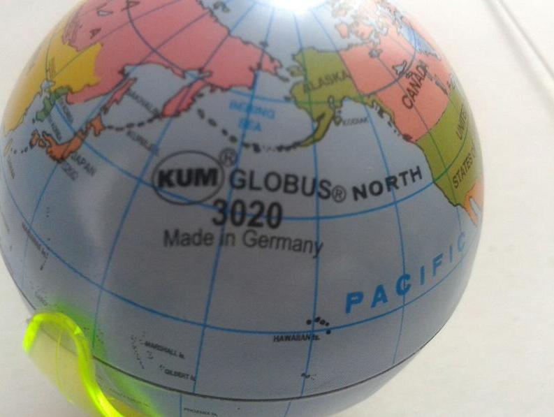 Глобус без Украины