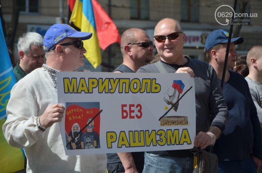 В Мариуполе сотни людей митинговали против Оппоблока: прочь в Московию, опубликованы фото и видео