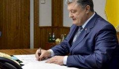 Президент подписал указ об интеграции Украины в ЕС и НАТО