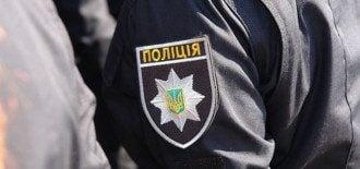 Сотрудники полиции, иллюстрация