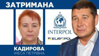 Онищенко, Инесса Кадырова