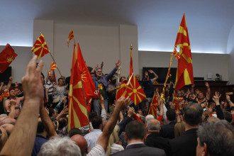 Македония, протест