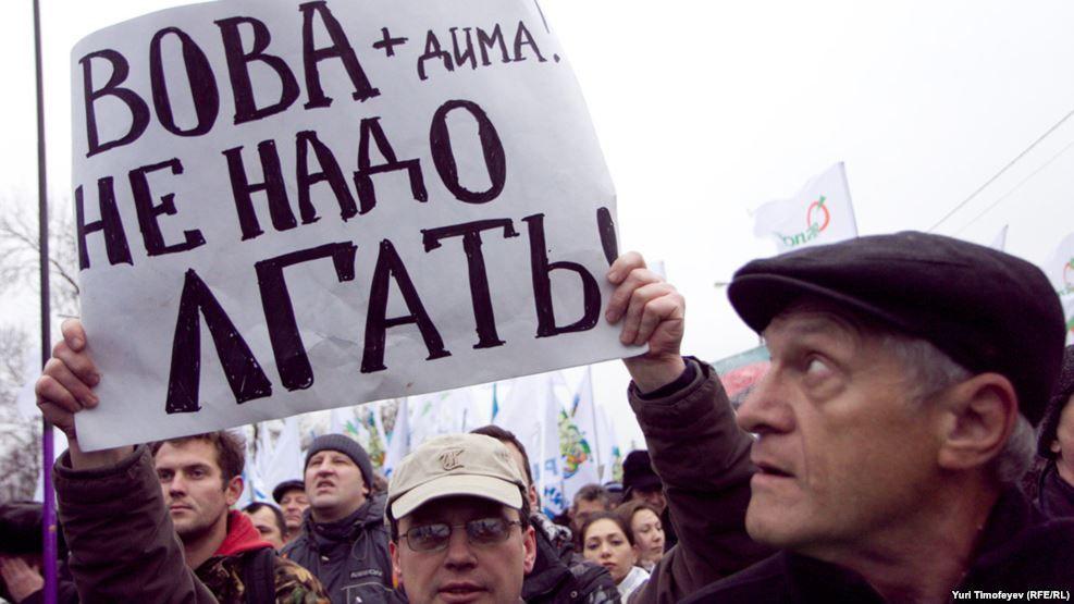 Немногие в Росси понимают, что кремлевские СМИ врут