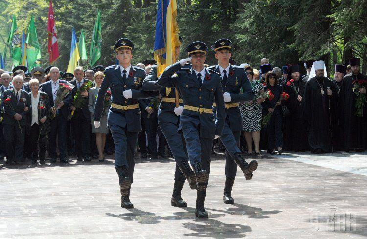 Мероприятие в Харькове