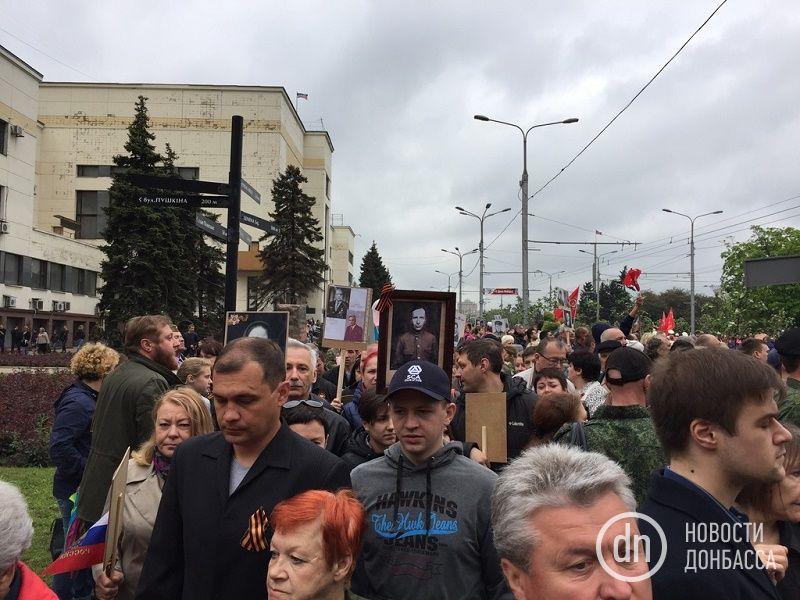 Оккупированный Донецк, иллюстрация.