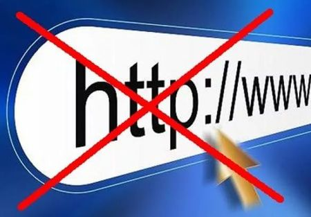 В Украине ограничить доступ к доменным зонам РФ
