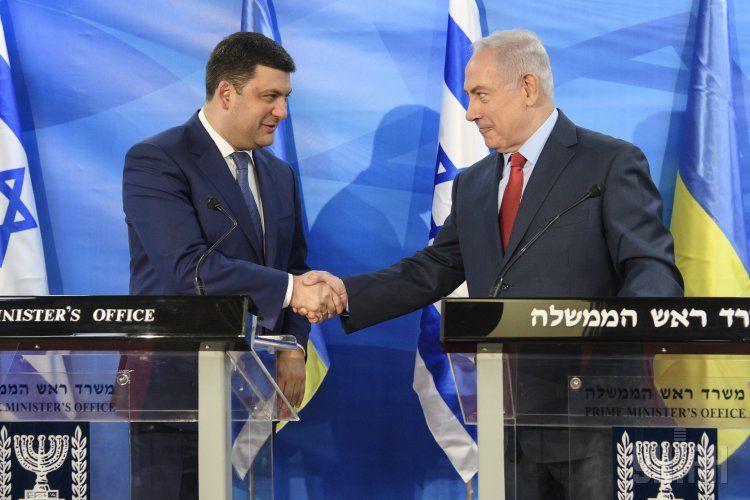 Владимир Гройсман и премьер Израиля Беньямин Нетаньяху