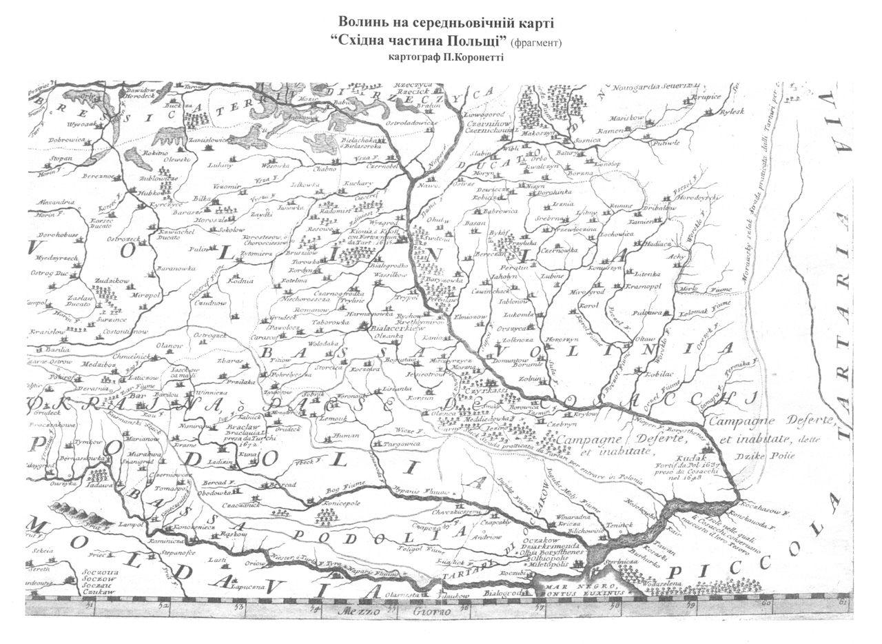 Волинь—Україна на карті П. Коронетті