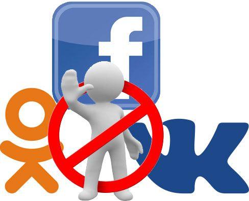 Блокировка ВК - В Украине не разблокируют российские соцсети, поскольку они –