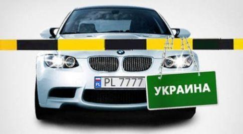 В Украине готовят закон о авто на еврономерах