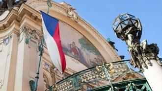 Чехия, правительство