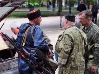 / novanews.com.ua