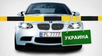 Авто на польских номерах