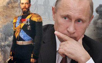 Николай II и Владимир Путин