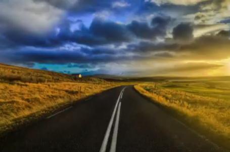 Дорога, иллюстрация