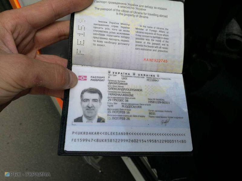 Фальшивый паспорт киллера