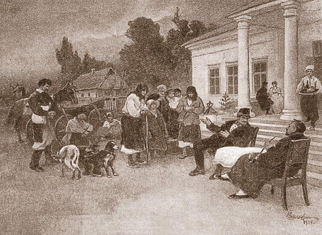 Картина І. Їжакевича