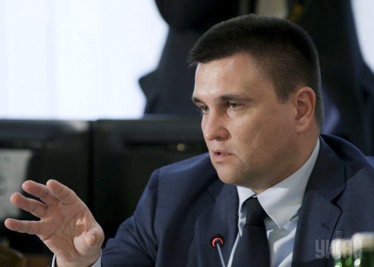Павел Климкин прокомментировал скандальную публикацию