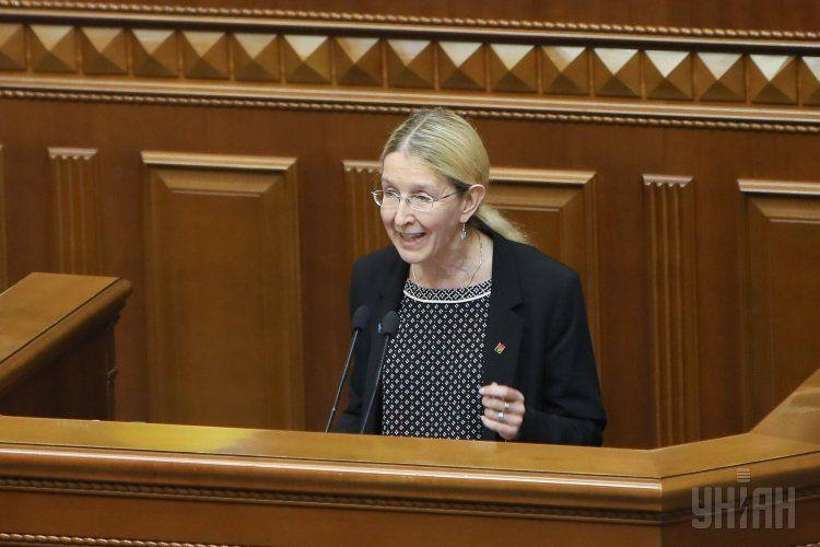 И.о. министра здравоохранения Украины Ульяна Супрун в Верховной Раде