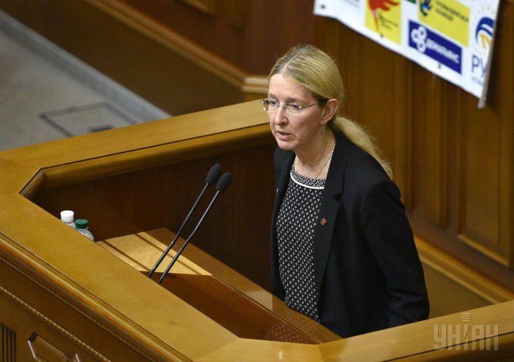 Комитет Рады поддержал отставку Супрун.