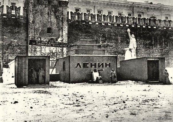 Начало эпохи великих пирамид в России: первый деревянный мавзолей Ленина