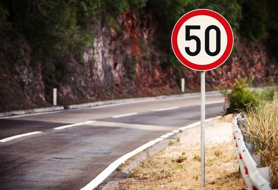 С 1 января максимально допустимая скорость в городе составит 50 км/ч