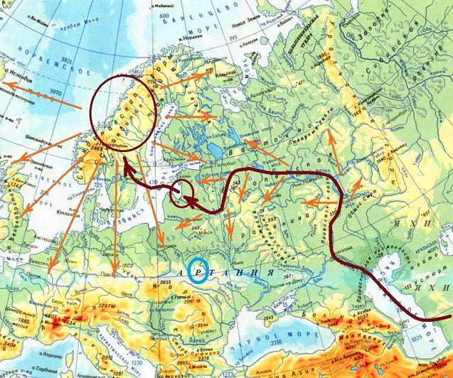 Похід армії Одіна та поширення одінізму у Європі