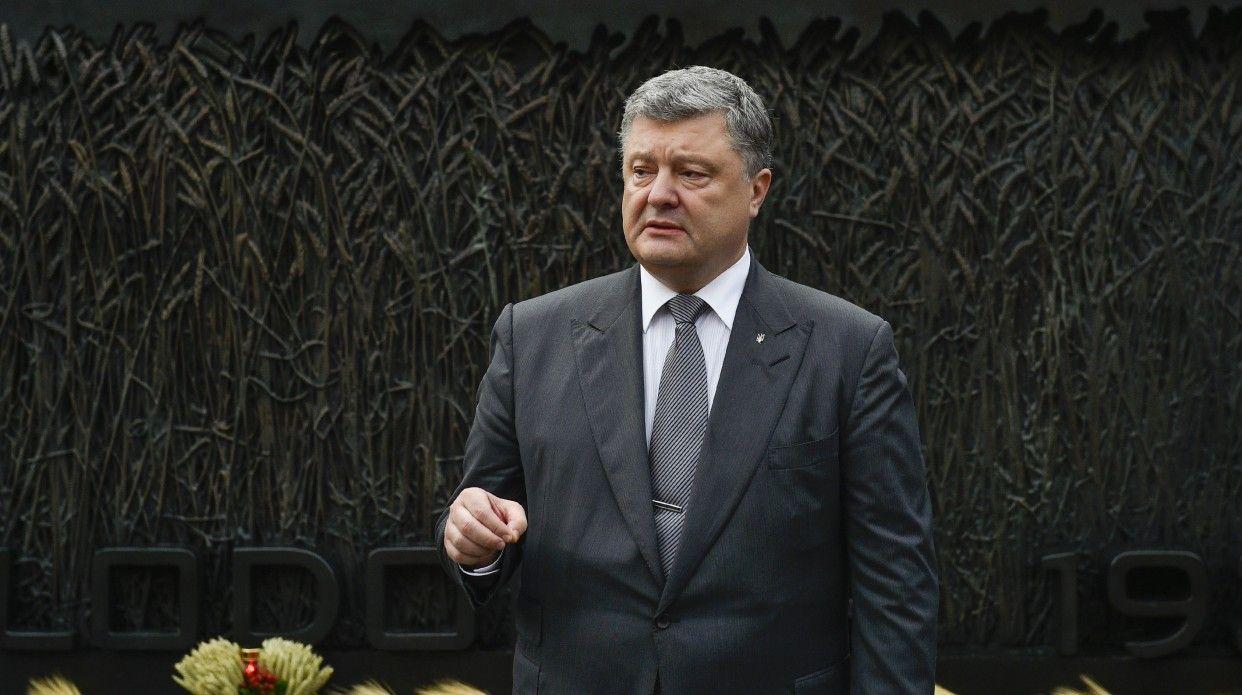 Петр Порошенко в США.