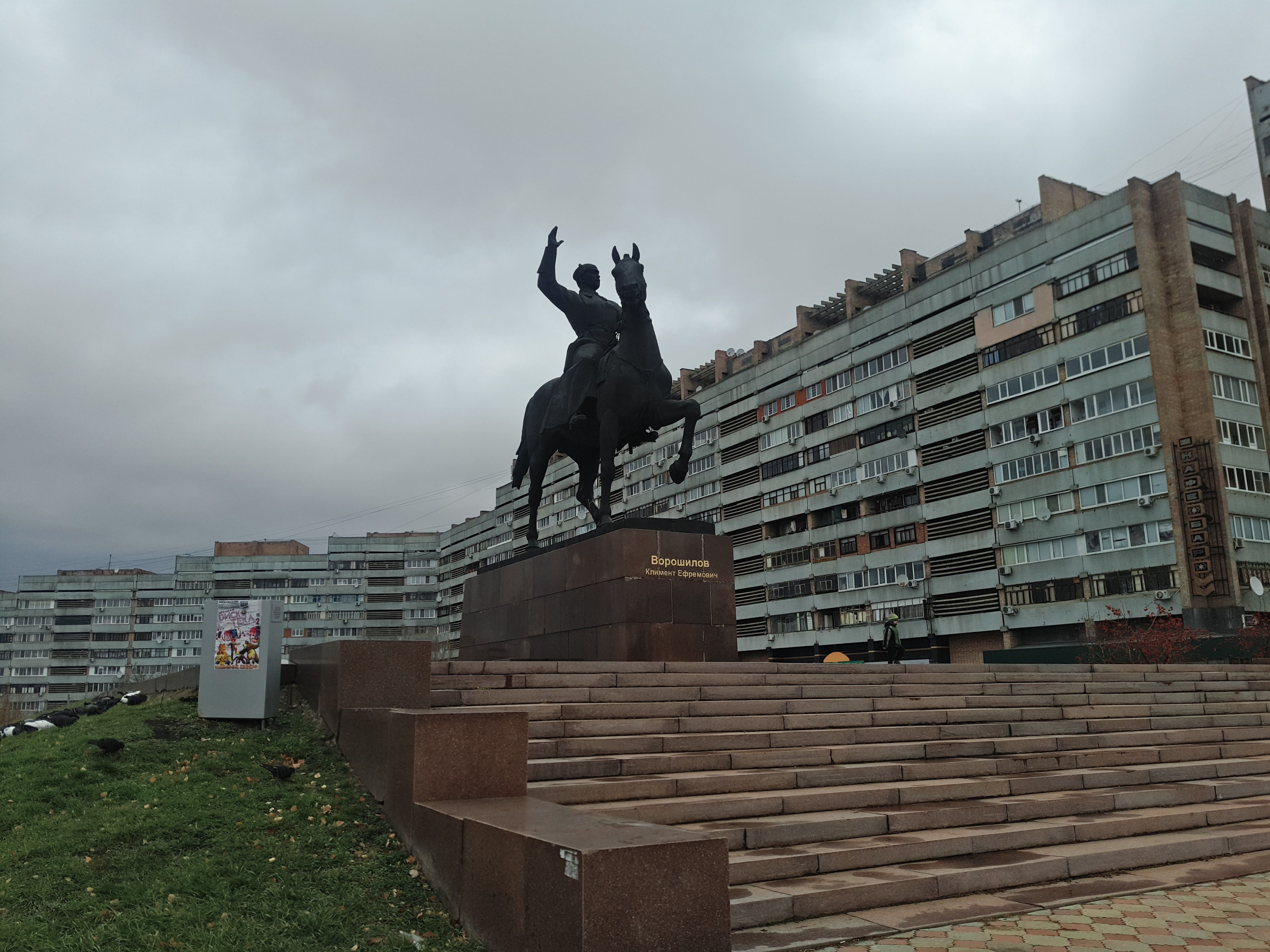 Конный памятник Климу Ворошилову в Луганске