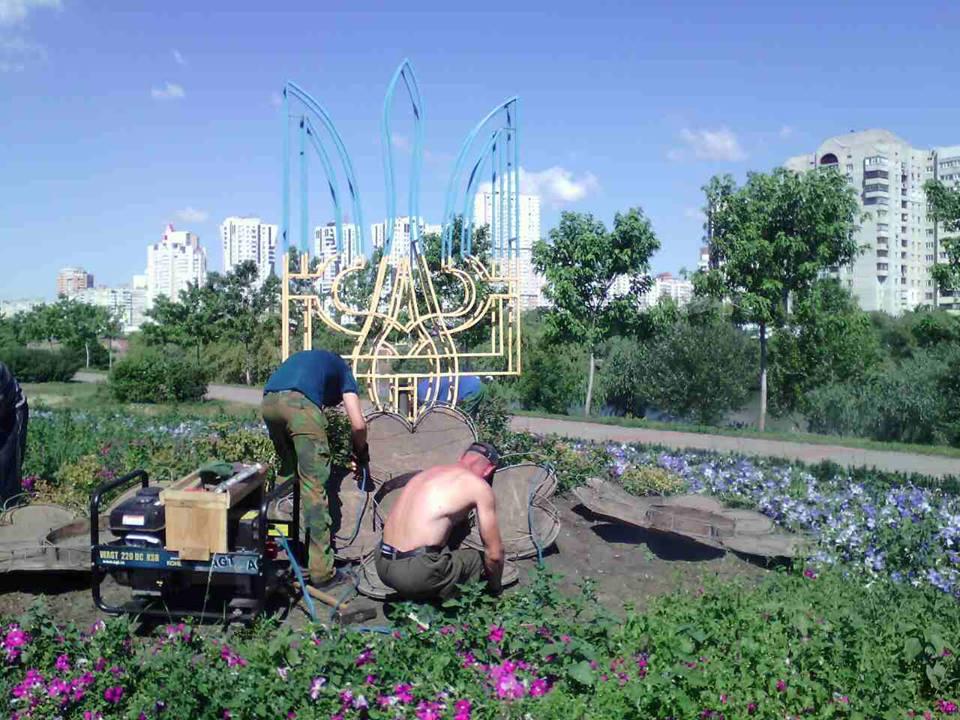 Как киевляне смогут весело провести День Конституции, программа мероприятий
